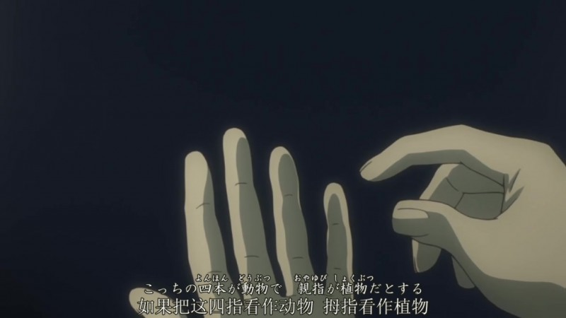 _Mushishi__01__BDRIP__720P_.mkv_20131215_145652.453