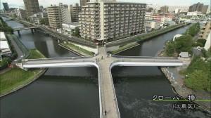 美之壶桥2