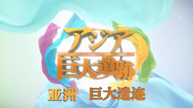 [诸神字幕组][纪录片][巨大遗迹~中国兵马俑~][中日双语字幕][720P]_20151207181840
